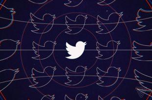 تویتر هوش مصنوعی
