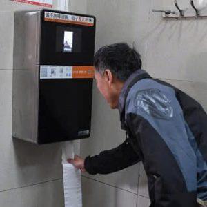 تشخیص چهره توالت