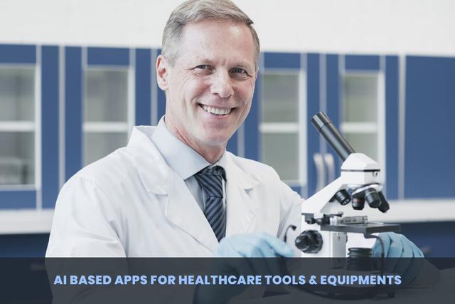 برنامه های هوش مصنوعی بهبود تجهیزات پزشکی