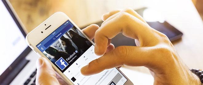 تشخیص چهره نرم افزار فیسبوک