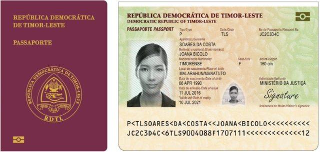 گذرنامه هوشمند تشخیص چهره