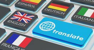 یادگیری ماشین جذاب است! قسمت پنجم: ترجمه زبان با استفاده از یادگیری عمیق