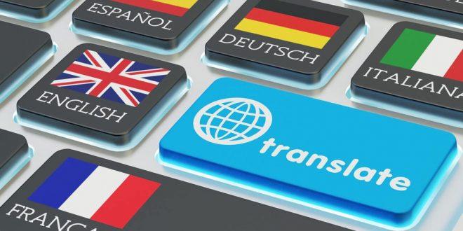 یادگیری ماشین جذاب است ترجمه با یادگیری عمیق