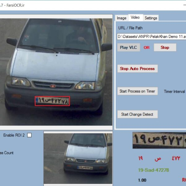 ANPR-Demo-FarsiOCR.ir3_