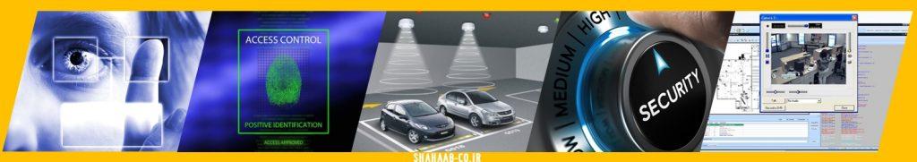 سیستم های کنترل تردد هوشمند
