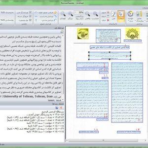 OCR Persia Negar 2