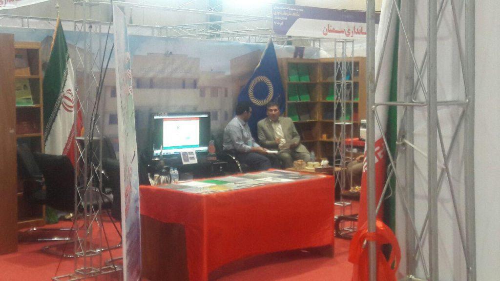 حضور شرکت شهاب در نمایشگاه سمنان