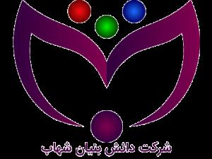 لوگوش شرکت دانش بنیان شهاب