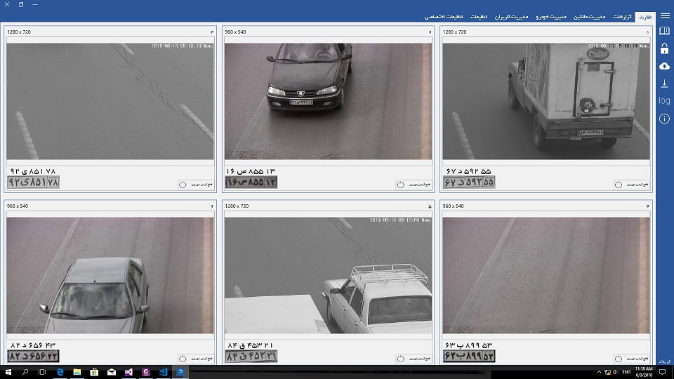 آی پلاک - نرم افزار کنترل تردد با پلاکخوانی هوشمند