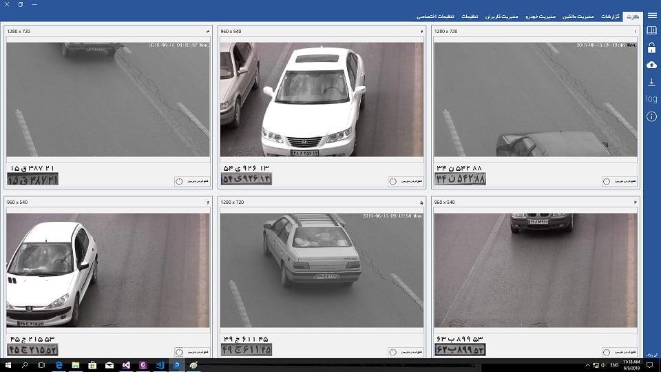 نرم افزار کنترل تردد آی پلاک + پلاکخوانی هوشمند