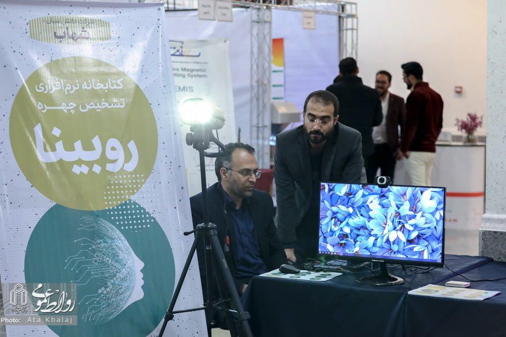 شرکت شهاب در نمایشگاه هفته پژوهش